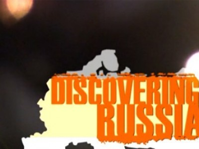 """Discovering Russia With James Brown. """"The Pole Of Cold"""", 1-я часть"""